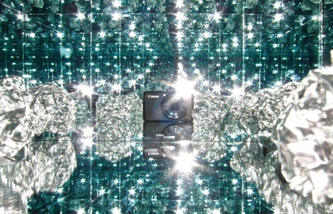 Caja de espejos