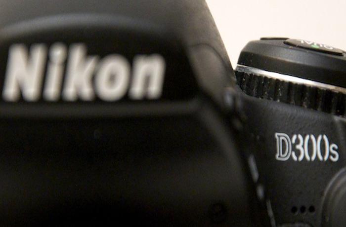 La configuración actual de mi Nikon